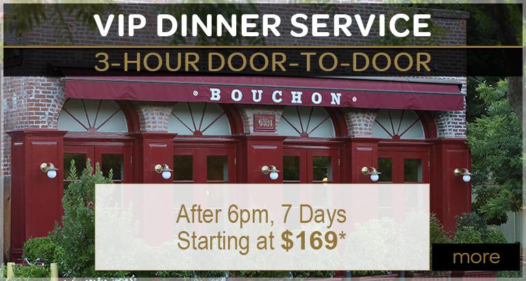 vip dinner banner